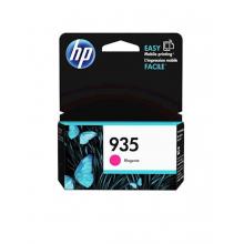 Maska Apple TPU za iPhone 11 PRO tamno plava