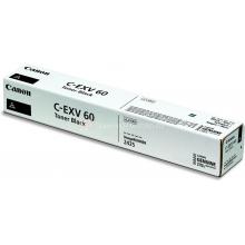 Mobitel Samsung Galaxy A30S 64GB Green