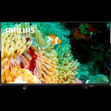 PC World of Warcraft NPE