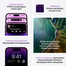Mehanička tastatura Logitech G613 Wireless