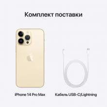 """Laptop ASUS ZenBook UX433FN-A5365R, 14.0""""FHD, Intel Core i5-8265U, 8GB, 256GB"""