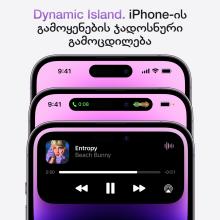 Miš Logitech G302 Gaming