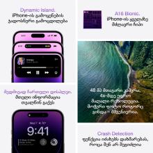 Slušalice Logitech G433