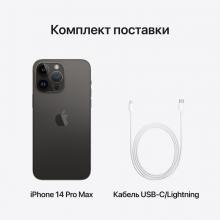 Tablet Apple 11-inch iPad Pro (2nd) WiFi 256GB, 6GB Silver