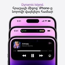 """Laptop HP 15-db0056nm, 15.6""""FHD, AMD A6-9225, 4GB, 256GB"""