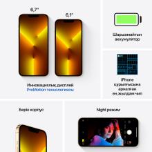 Microsoft M365 Personal Mac/Win Eng 1yr