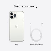 Mobitel Samsung A50S 64GB/4GB, Bijeli