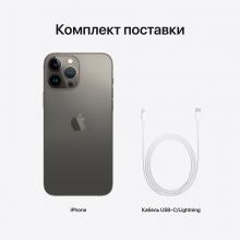 Mobitel Huawei Y7 2019 3GB/32GB, Plava