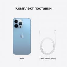 Mobitel Huawei P30 Pro 6GB/128GB, Crni