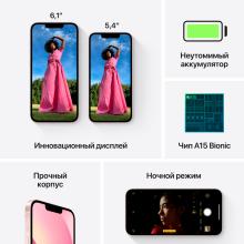 Bežične slušalice sa mikrofonom ACME BH109