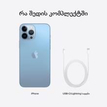 ACME HB550 USB type-C multi-hub