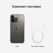 Arctic HDD Silencer HC01