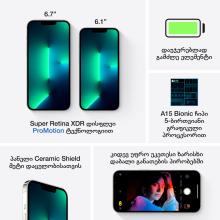 Gaming Podloga za miš BORG P-002