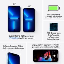 Bar kod čitač Gsan GS-9125
