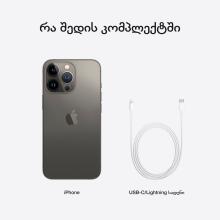 HP adapter za laptop 120W H1201904530