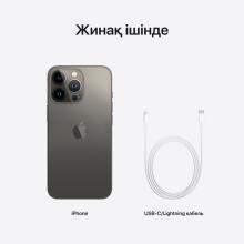 Punjač za laptop HP 120W H1201907450