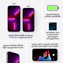 Kaspersky Internet Security MD Retail 1user/1year + 1 Licenca Gratis