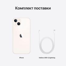 Kompatibilni Toner Q2613A