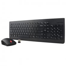 Eule IP Bežični set za video nadzor