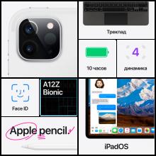 Računar HP 290 G3 MT, Intel Core i7-9700, 8GB, 256 GB