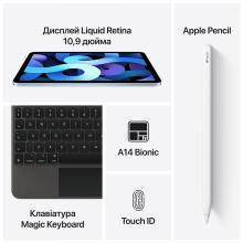 """Tablet MeanIT C-10 10.1"""", Quad Core, 1GB/8GB"""