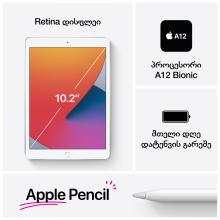 Battlefield 5 /PS4