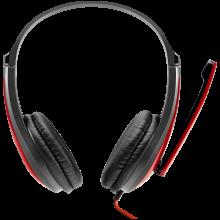 Amiko Home Kamera IP 2 MP