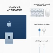 XRT Univerzalni adapter za laptope XRT65-190-3420AI