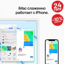 Mobitel Samsung SM-G970FZGDSEEE
