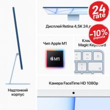Mobitel Samsung A51, SM-A515FZBVEUF Plavi