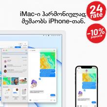 Mobitel Samsung SM-A415FZWDEUF Bijeli