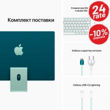 Mobitel Samsung Galaxy A21S 3GB/32 Bijeli