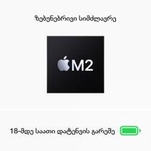 Mobitel CUBOT Note 7 2GB/16GB, Plavi