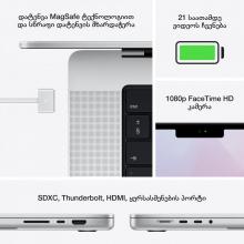 Amiko Home Kamera IP 5 MP