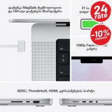 """Laptop Lenovo Legion 5 15ARH05, 15.6"""" FHD AMD Ryzen 7 4800H 8GB DDR4 256GB"""