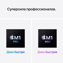 Amiko Home Kamera IP 8MP