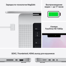 "Laptop Acer Swift 3, SF314-55-55T1, 14"" Full HD, Intel Core i5-8265U"