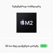Maskica Ultra slim Samsung M10, Providna
