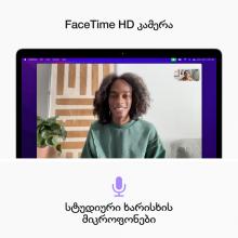 Maskica Ultra slim Samsung J6 Plus J610, Providna