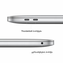 TPU Maskica Ultra slim iPhone XS Max, providna