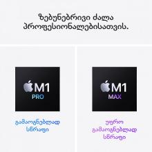 TPU Maskica Ultra slim Samsung M30, Transprent