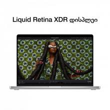 Goldmaster Aparat za brijanje - GM-8104 TARZ