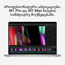 "Laptop Lenovo IdeaCentre A340-24ICK 23.8"" Full HD Intel i3-9100T"