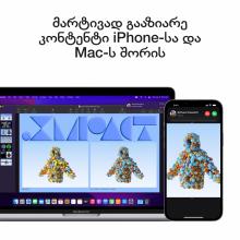 Gaming Računar Ryzen 5 3600 GeForce GTX 1660 6GB