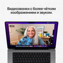 Xiaomi Žarulja