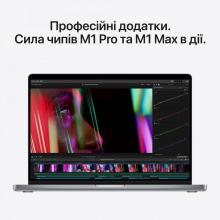 "Laptop Lenovo ThinkPad X240, 12.5"" HD, Intel i5-4300U"