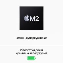 Mobitel Samsung Galaxy A31 4GB/64GB Crni