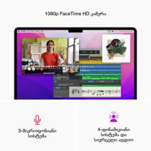 Mobitel Samsung Galaxy A20S, 3/32GB, Narađžansti