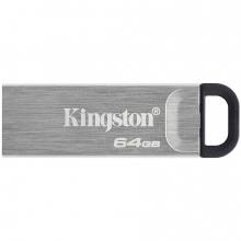 Silikonska maskica armor iphone 11 pro max, crna
