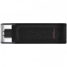 Silikonska maskica armor iphone 11, crna